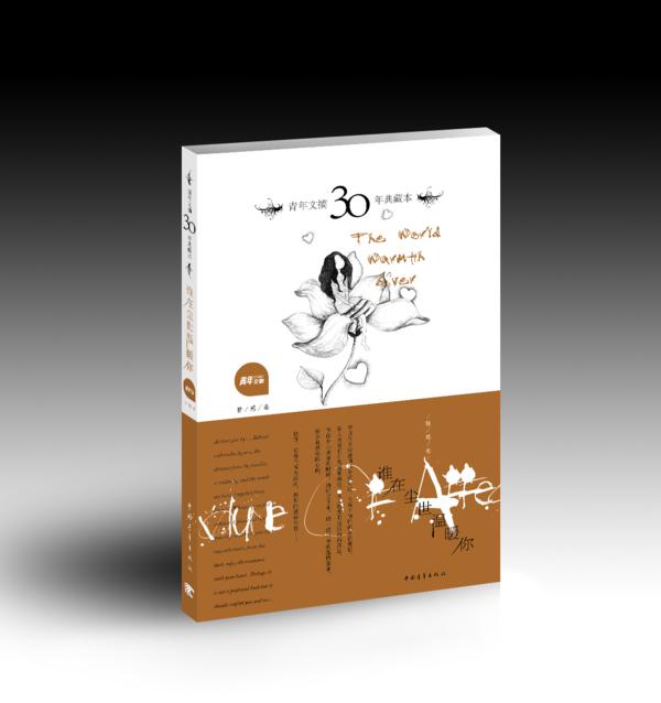 概念书籍设计欣赏展示_设计图分享